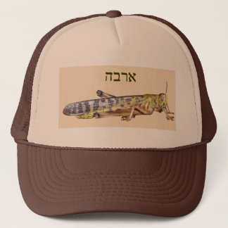 """Arbeh In Hebrew Meaning """"Locust"""" Trucker Hat"""