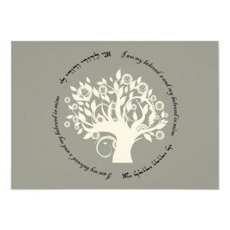 """Árbol de la plata hebrea 5x7 del boda judío de la invitación 5"""" x 7"""""""