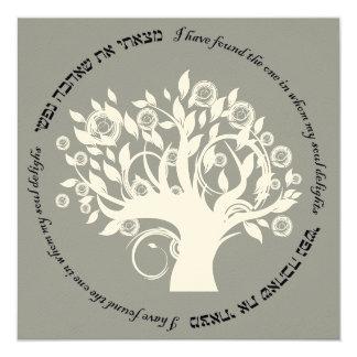 """Árbol de la plata hebrea del boda judío de la vida invitación 5.25"""" x 5.25"""""""