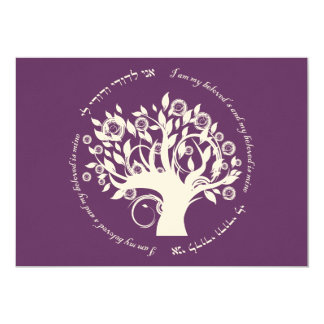 """Árbol de la púrpura del boda judío de la vida invitación 5"""" x 7"""""""