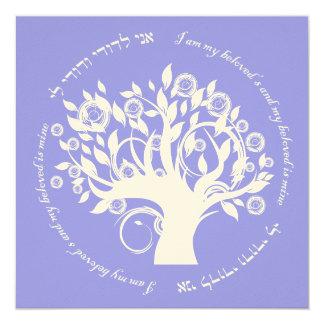 """Árbol de la púrpura del boda judío de la vida invitación 5.25"""" x 5.25"""""""