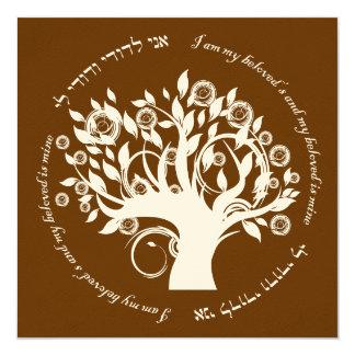"""Árbol de la vida Blrown que se casa hebreo judío Invitación 5.25"""" X 5.25"""""""
