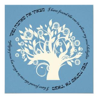 """Árbol del azul hebreo del boda judío de la vida invitación 5.25"""" x 5.25"""""""