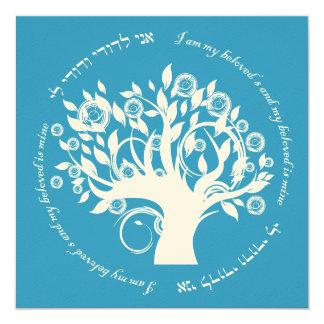 """Árbol del azul hebreo judío del boda de la vida invitación 5.25"""" x 5.25"""""""