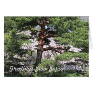 Árbol imperial tarjeta de felicitación