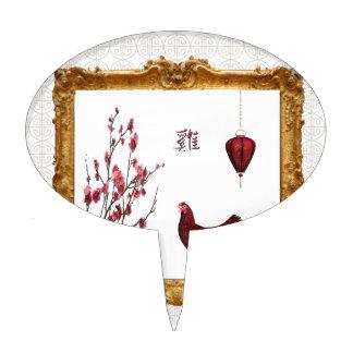 Árbol rojo del gallo, de la linterna y de ciruelo figura para tarta