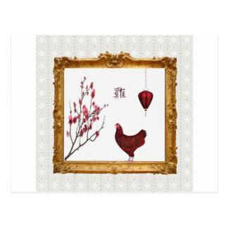 Árbol rojo del gallo, de la linterna y de ciruelo postales