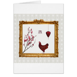 Árbol rojo del gallo, de la linterna y de ciruelo tarjeta de felicitación