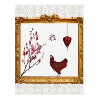 Árbol rojo del gallo, de la linterna y de ciruelo tarjeta postal