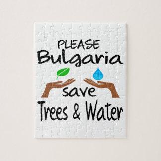 Árbol y agua de la reserva del PLZ Bulgaria Rompecabezas Con Fotos