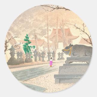 Árboles de ciruelo en la capilla Tokuriki Pegatina Redonda