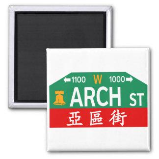 Arch Street, Philadelphia, PA Street Sign Fridge Magnet