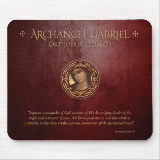 Archangel Gabriel Mousepad