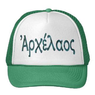 Archelaus Trucker Hat