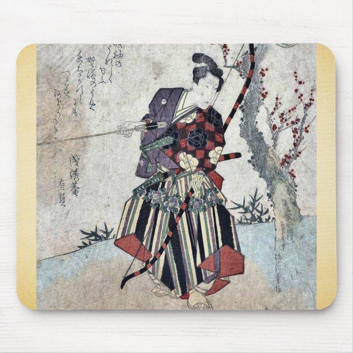 Archery by Yanagawa, Shigenobu Ukiyoe Mouse Pad