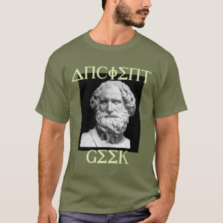 Archimedes the Original ANCIENT GEEK T-Shirt