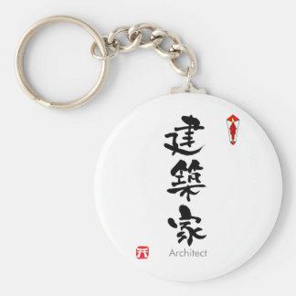 Architect KANJI(Chinese Characters) Key Chain