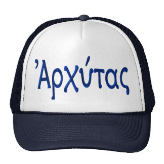 Archytas Gorros