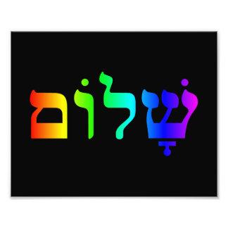 Arco iris Shalom Fotografía