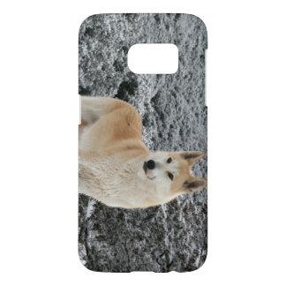 Arctic Snow Wolf Samsung Galaxy S7 Case