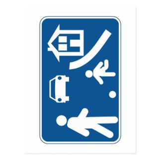 Área residencial, señal de tráfico, España Tarjeta Postal