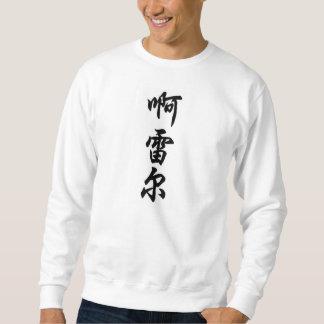 aret sweatshirt