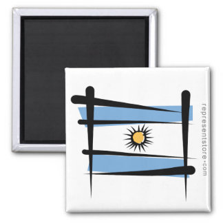 Argentina Brush Flag Fridge Magnets