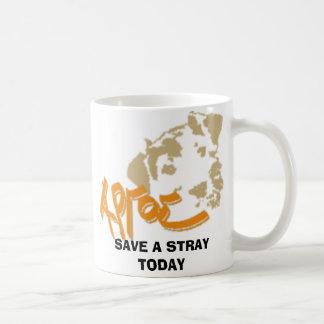 Argos, SAVE A STRAY TODAY Coffee Mug