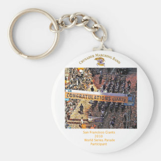 ARHS Band Giants 2010 World Series Participant Keychain