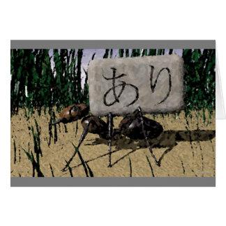 Ari - Ant (Card) Card