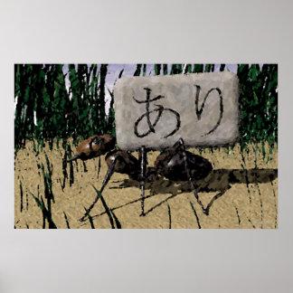 Ari - Ant Poster