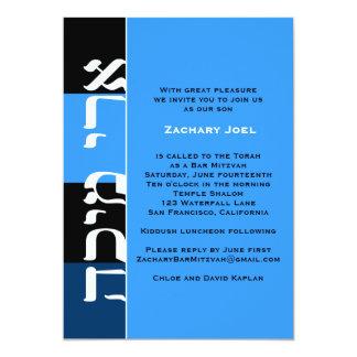 Ari Michah Custom 5x7 Paper Invitation Card