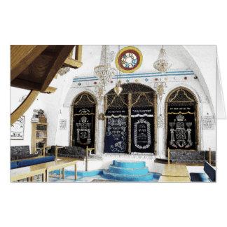 Ari-Sephardi Shul - Tzfat Card