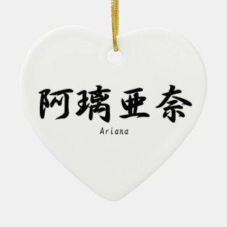 Ariana tradujo a símbolos japoneses del kanji ornamento de navidad
