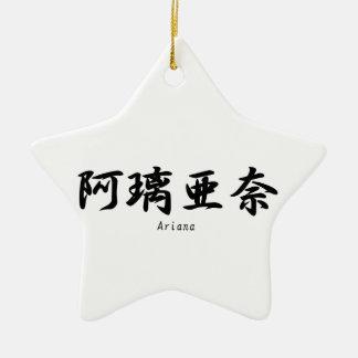 Ariana tradujo a símbolos japoneses del kanji ornaments para arbol de navidad