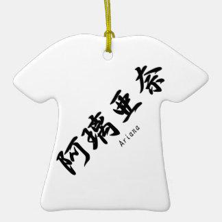 Ariana tradujo a símbolos japoneses del kanji ornamentos de reyes magos