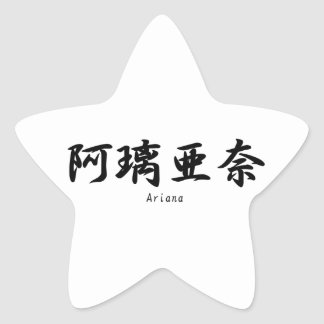 Ariana tradujo a símbolos japoneses del kanji pegatina en forma de estrella
