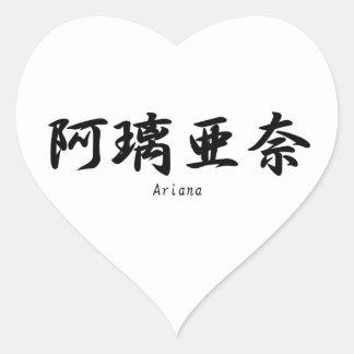 Ariana translated into Japanese kanji symbols. Heart Sticker