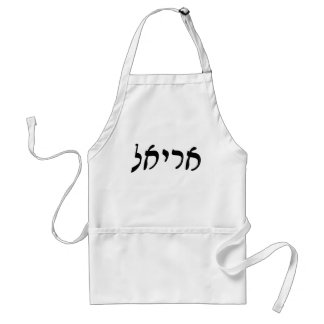Ariel - escritura de Rashi del hebreo Delantal