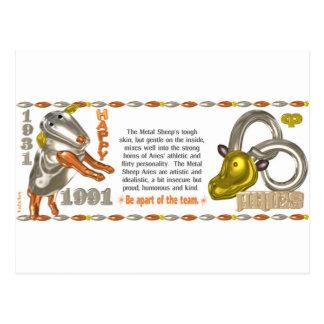 Aries de las ovejas del metal del zodiaco de postales