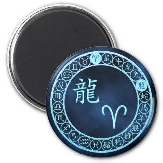 Aries/Dragon Magnet