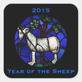 Aries Sheep Ram Zodiac Custom Year Sticker
