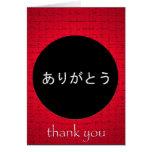 Arigato le agradece tarjeta de felicitación