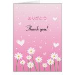 Arigato personalizado le agradece cardar tarjetas