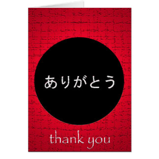 Arigato Thank You Greeting Card