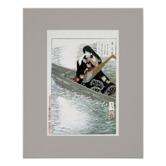 Ariko (for mounting within a standard size frame) poster