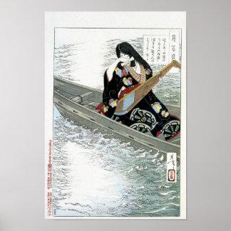 Ariko Poster