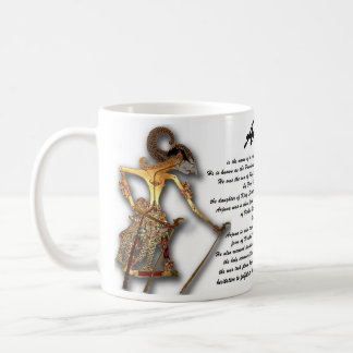 Arjuna Coffee Mug