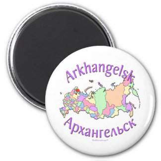 Arkhangelsk Russia Map 2 Inch Round Magnet