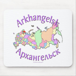 Arkhangelsk Russia Map Mouse Pad